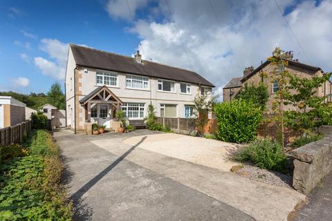 3 bedroom semi-detached house for sale - Main Road, Galgate, Lancaster