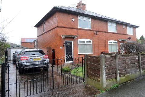 2 bedroom semi-detached house for sale - 184 Peel Green Road, Peel Green M30 7DS