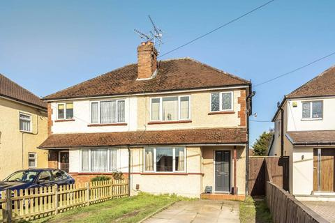 3 bedroom semi-detached house for sale - Camberley, Surrey, GU16