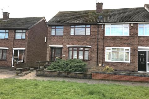 3 bedroom terraced house for sale - Chillaton Road Whitmore Park, Coventry, CV6