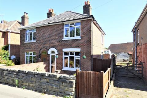 3 bedroom semi-detached house for sale - Garland Road, Heckford Park