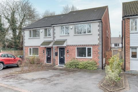 3 bedroom semi-detached house for sale - New Road, Aston Fields, Bromsgrove, B60 2JX