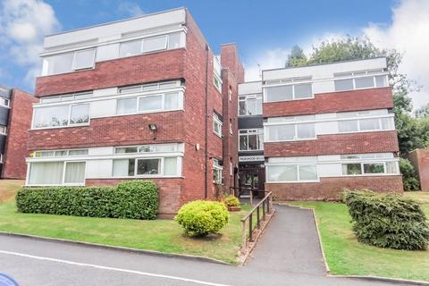 2 bedroom apartment for sale - Monmouth Drive, Sutton Coldfield