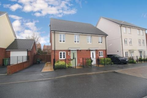 2 bedroom semi-detached house for sale - Mulligan Drive, Exeter