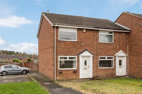 2 bedroom end of terrace house for sale - Kingsley Drive, Birkenshaw