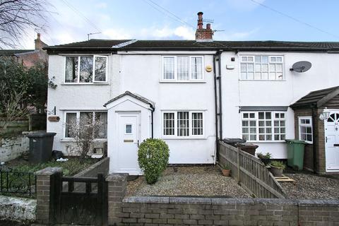2 bedroom cottage for sale - Bridge Street, Golborne, Warrington, WA3 3QB