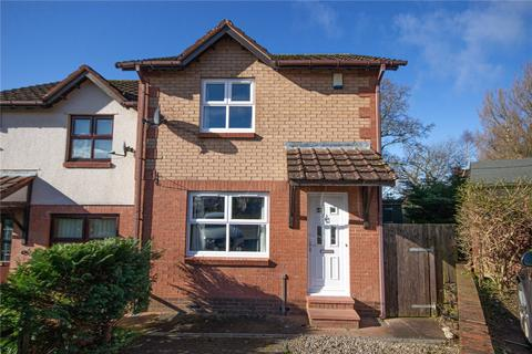 2 bedroom end of terrace house for sale - 7 Cherry Gardens,, Penrith,, Cumbria