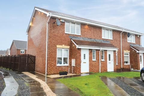 3 bedroom end of terrace house for sale - Steel Place, Wishaw, North Lanarkshire, ML2 0NJ