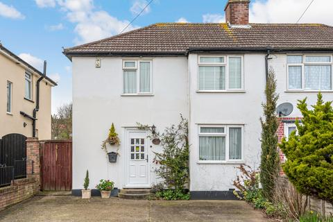3 bedroom semi-detached house for sale - Dawson Avenue Orpington BR5