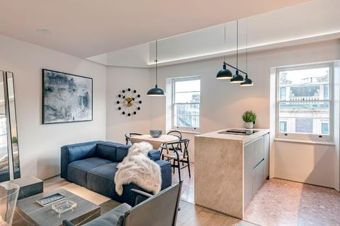 2 bedroom flat for sale - Old Brompton Road, London. SW5