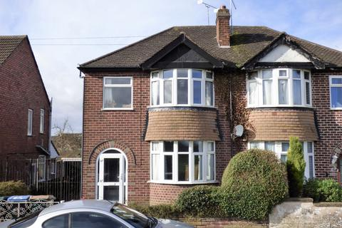 3 bedroom semi-detached house for sale - The Park Paling, Cheylesmore, Coventry, CV3
