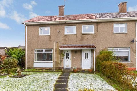 3 bedroom end of terrace house for sale - Mid Park, Murray, EAST KILBRIDE