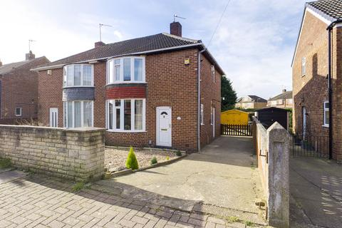 2 bedroom semi-detached house for sale - Stag Crescent, Stag