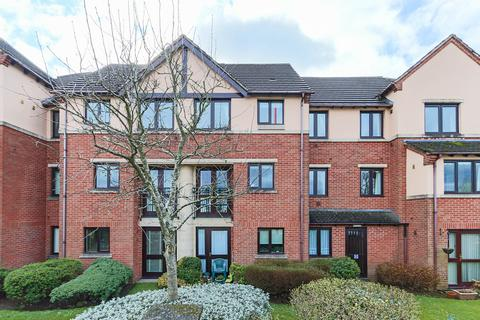 1 bedroom apartment for sale - Beeches Court, Ashill Road, Rednal, Birmingham, B45 9YB