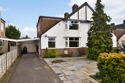 3 bedroom semi-detached house for sale - Mutton Lane, Potters Bar