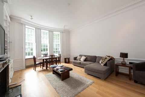 1 bedroom apartment for sale - Montagu Square, Marylebone, W1H