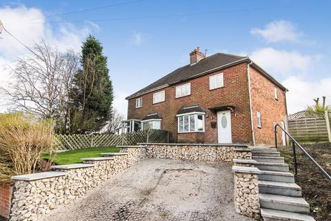 3 bedroom semi-detached house for sale - Windmill Rise, Somercotes