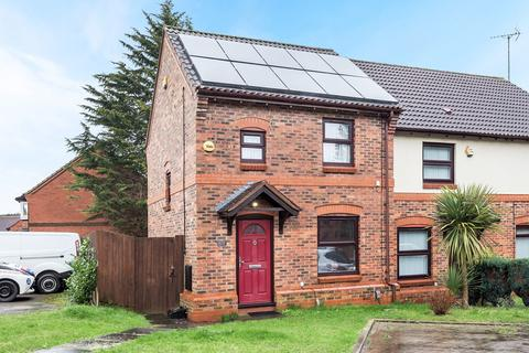 2 bedroom end of terrace house for sale - Muirfield, Luton, LU2