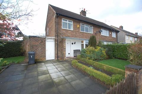3 bedroom semi-detached house for sale - Rimrose Valley Road, Crosby, Liverpool