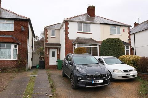 2 bedroom semi-detached house for sale - Park Lane, Halesowen