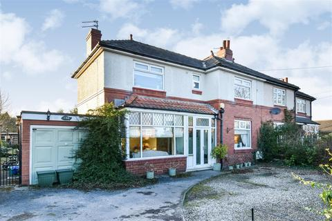 4 bedroom semi-detached house for sale - Beckfield Lane, York