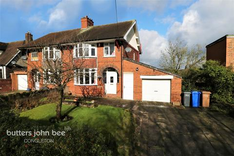 3 bedroom semi-detached house for sale - Bull Lane, Brindley Ford