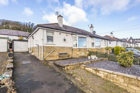 2 bedroom semi-detached house for sale - OAKFIELD DRIVE, BAILDON, SHIPLEY, BD17 6AW
