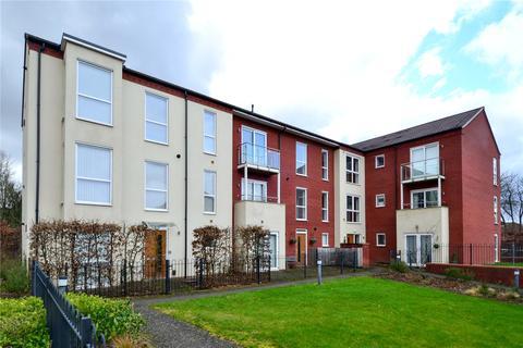 2 bedroom apartment for sale - Cofton Park Court, Cofton Park Close, Birmingham, West Midlands, B45