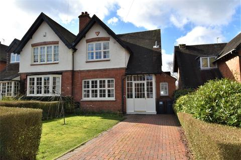 3 bedroom semi-detached house for sale - Woodlands Park Road, Bournville, Birmingham, B30