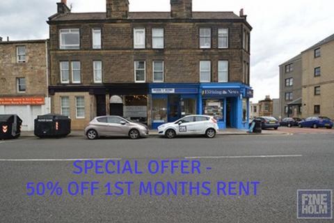 2 bedroom flat to rent - Joppa Road, EDINBURGH, Midlothian, EH15