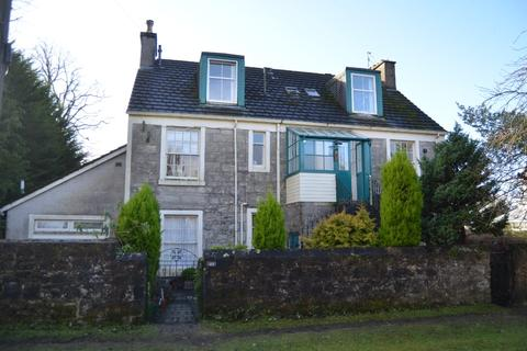 2 bedroom apartment for sale - West Argyle Street, Helensburgh, Argyll & Bute, G84 8DD
