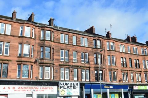 1 bedroom flat for sale - Dumbarton Road, Flat 3/2, Thornwood, Glasgow, G11 6RB