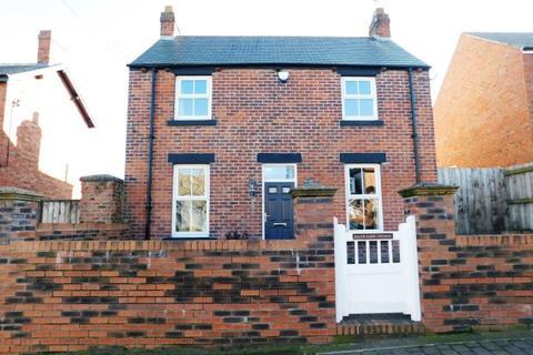 4 bedroom detached house for sale - SOUTH FARM COTTAGE, RYHOPE, SUNDERLAND SOUTH