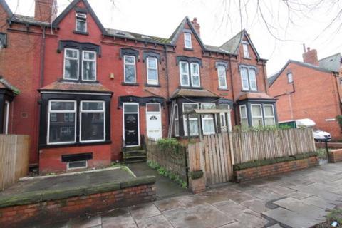 2 bedroom flat for sale - SPENCER PLACE, LEEDS, LS7 4DX