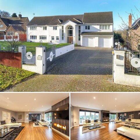 6 bedroom detached house for sale - Old Road, Ruddington, Nottingham, NG11