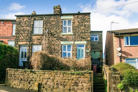 3 bedroom semi-detached house for sale - Hallowes Lane, Dronfield, Derbyshire S18 1ST
