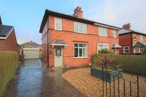2 bedroom semi-detached house for sale - Shaftesbury Ave, Penwortham