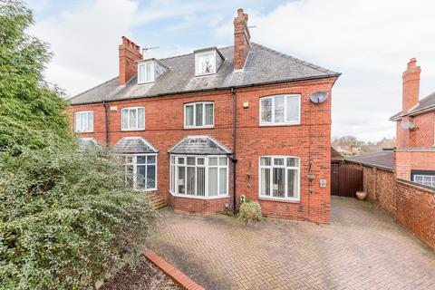 4 bedroom semi-detached house for sale - Yarborough Crescent, Lincoln