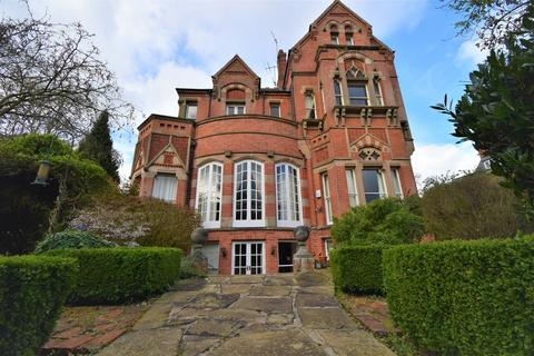 1 bedroom flat to rent - Ashley House, Park Drive, Nottingham