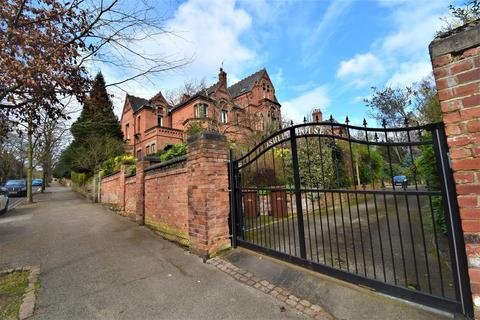 1 bedroom flat to rent - Park Drive, Nottingham