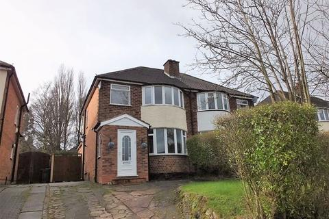 3 bedroom house for sale - White Farm Road, Four Oaks, Sutton Coldfield