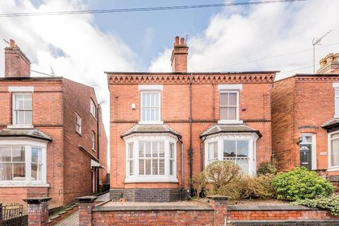 3 bedroom semi-detached house for sale - Park Hill Road, Harborne, B17 9HE