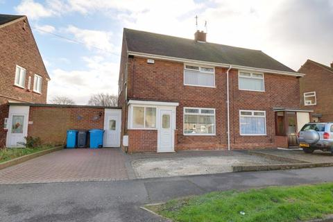 2 bedroom semi-detached house for sale - Dayton Road, West Hull