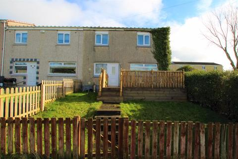 2 bedroom end of terrace house for sale - Carbarns West, Wishaw