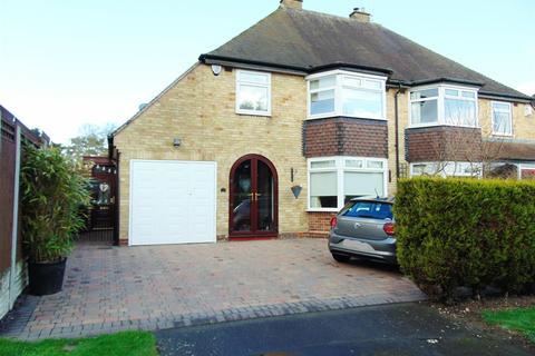 3 bedroom house for sale - Marsh Lane, Water Orton, Birmingham