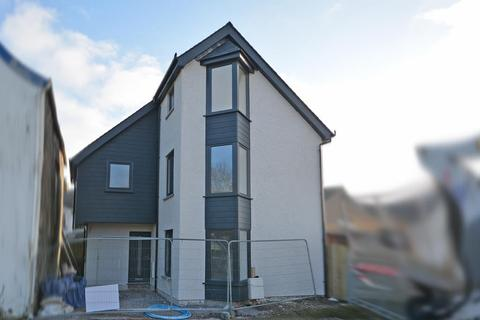 3 bedroom detached house for sale - Fell Street, Ulverston