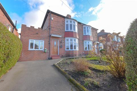 2 bedroom semi-detached house for sale - Southend Terrace, Low Fell