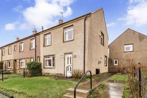 2 bedroom end of terrace house for sale - 23 Pentland View Terrace Roslin EH25 9LZ