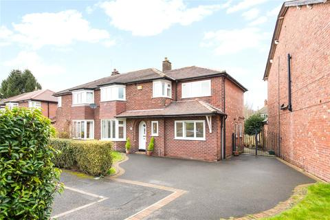 4 bedroom semi-detached house for sale - Gable Avenue, Wilmslow, Cheshire, SK9