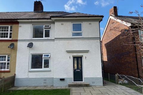3 bedroom property for sale - Bangor, Gwynedd